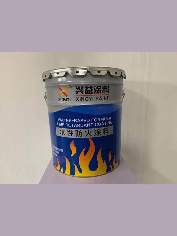 水性防火涂料